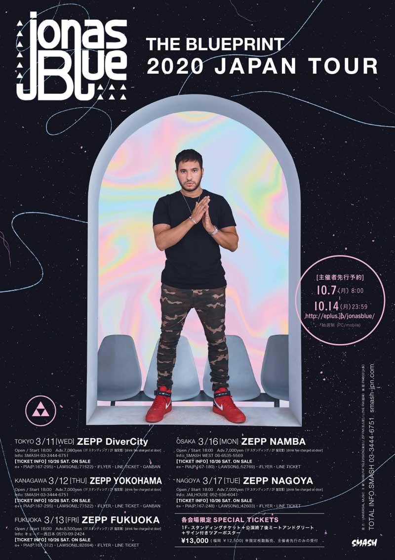 Jonas Blue THE BLUEPRINT 2020 JAPAN TOUR