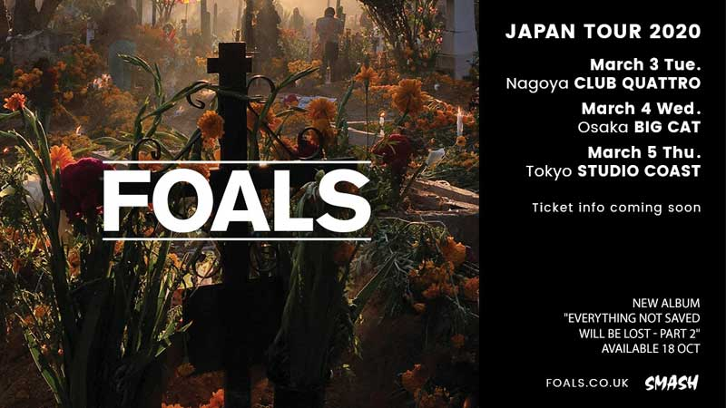 2020ジャパン・ツアー
