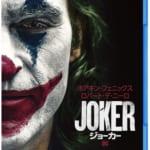 『ジョーカー』_ブルーレイ&DVD_JK