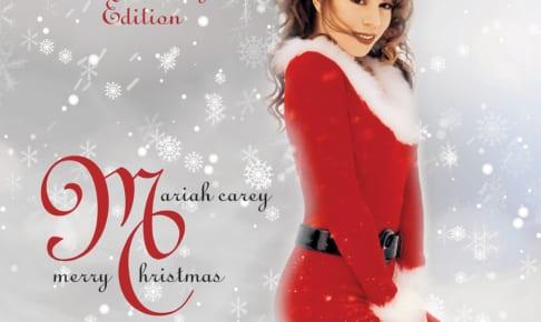 『メリー・クリスマス ~25th Anniversary Edition~』ジャケット写真