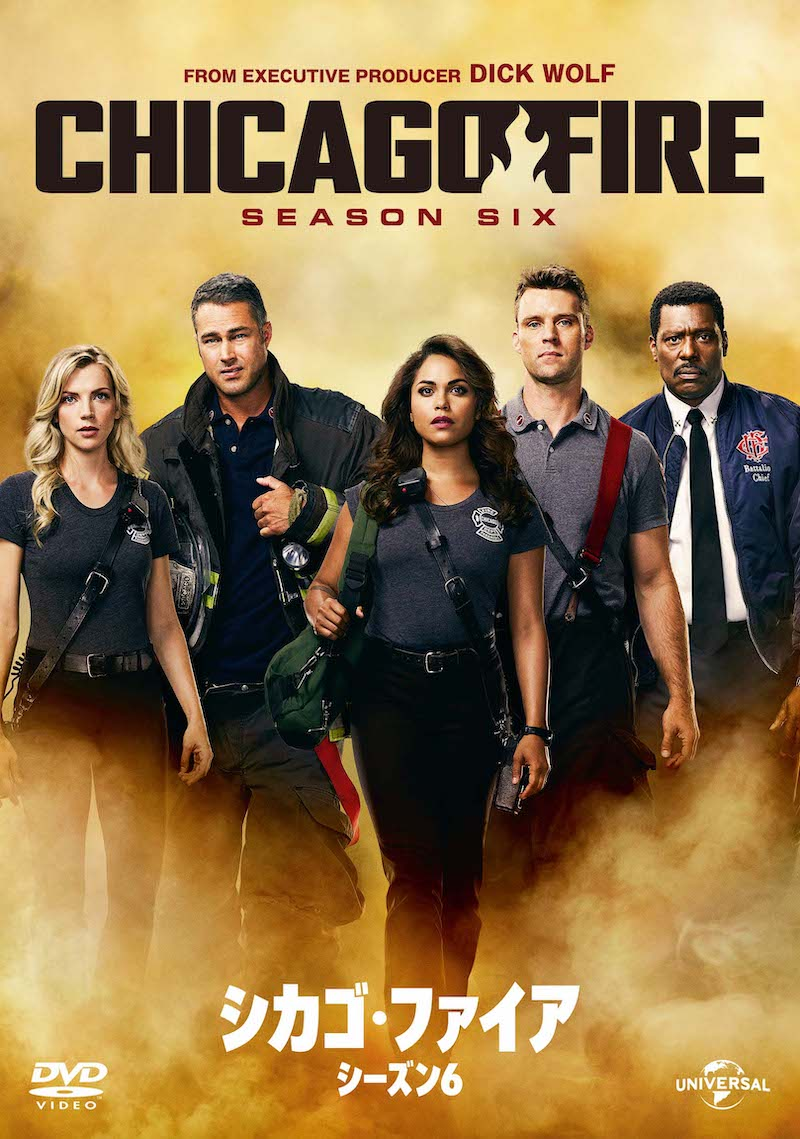 chicagofire_S3_outer