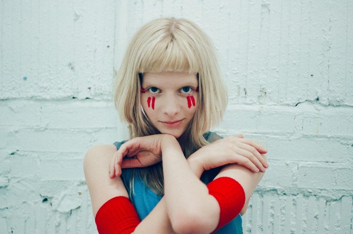 Aurora Official Photo Main