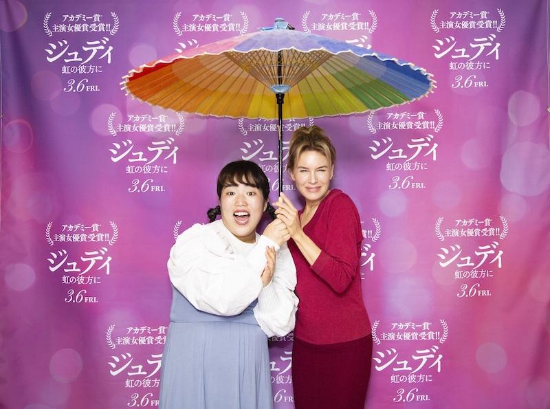 『ジュディ 虹の彼方に』レネー・ゼルウィガーとゆりやんレトリィバァ Photo:Kaori Suzuki
