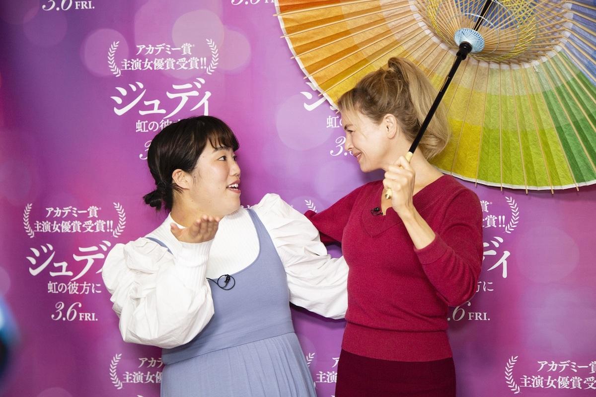 映画『ジュディ 虹の彼方に』レネー・ゼルウィガーとゆりやんレトリィバァ
