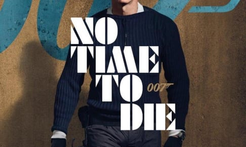 『007/ノー・タイム・トゥ・ダイ』オリジナル・サウンドトラック