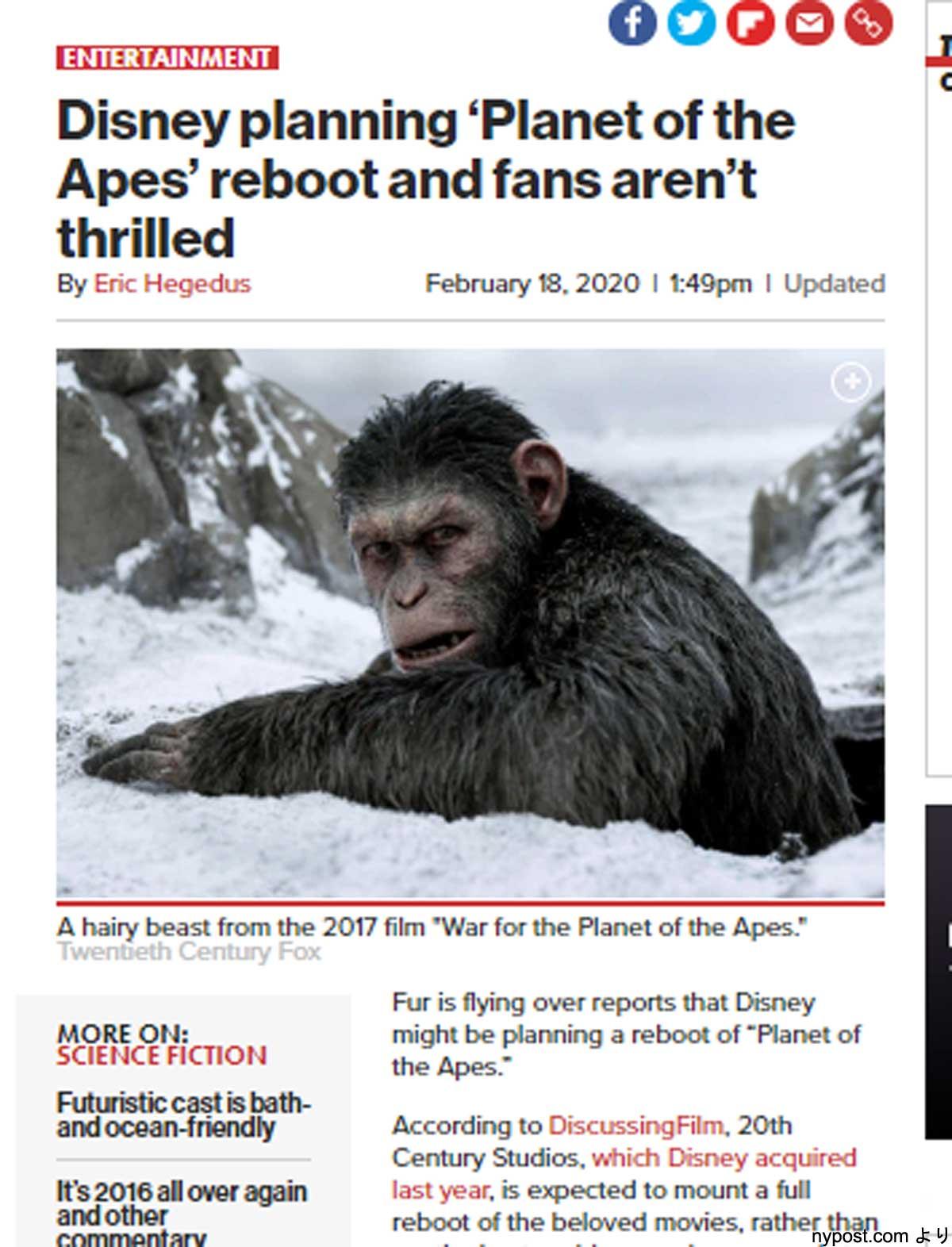 映画「猿の惑星: 聖戦記」(2017年)