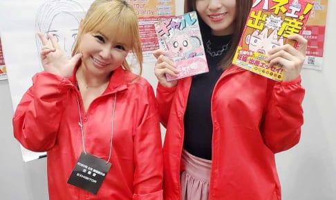 浜田ブリトニー(左)、内木志(元NMB48)