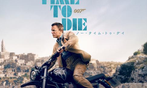 『007/ノー・タイム・トゥ・ダイ』IMAX®日本版ポスター