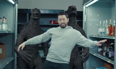 エミネム「Godzilla」ミュージック・ビデオ