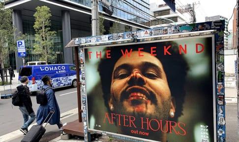 ザ・ウィークエンド新作アルバム『After Hours』の巨大顔面看板