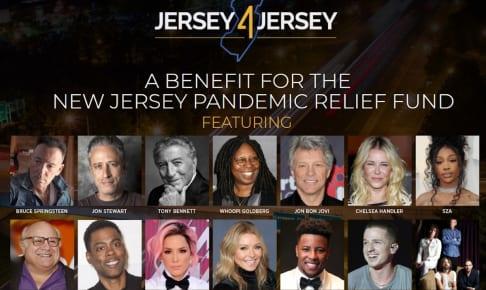 新型コロナ救済慈善チャリティ番組「JERSEY 4 JERSEY」
