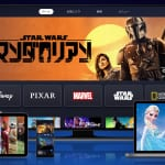 Disney+(ディズニープラス)サービス画面