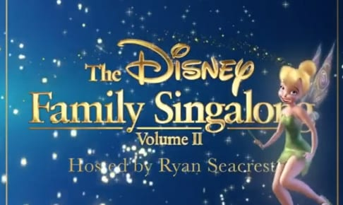 「The Disney Family Singalong: Volume II」