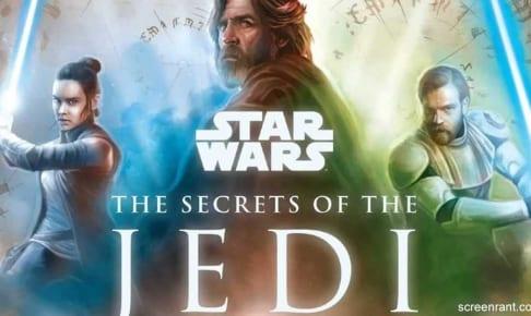 「ジェダイの秘密」