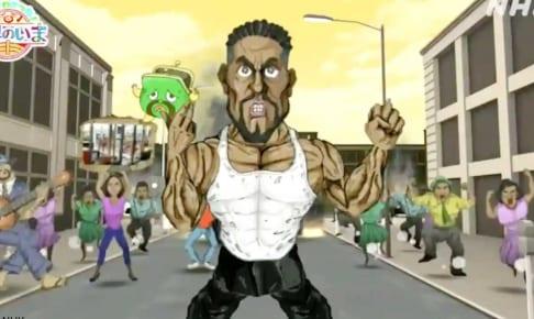 NHKが投稿した「Black Lives Matter(黒人の命も重要)」のムーブメントに関するアニメ動画