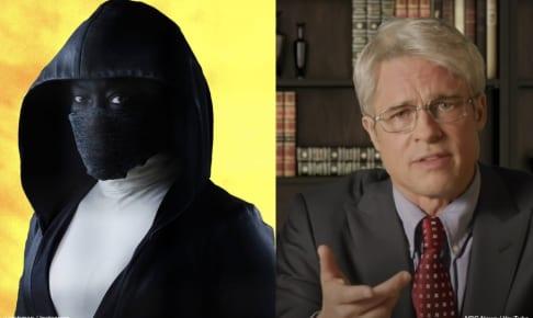 「ウォッチメン」と「SNL」のブラッド・ピット