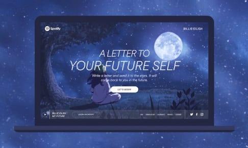 ビリー・アイリッシュ「未来の自分に手紙を書こう」キャンペーン