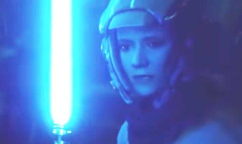 レイア姫のライトセーバー