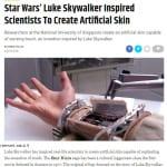 『スター・ウォーズ』にインスパイアされた人工皮膚の開発