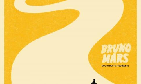 ブルーノ・マーズのファースト・アルバム『Doo-Woops & Hooligans』