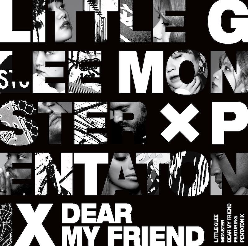 「Dear My Friend feat. Pentatonix」初回限定盤