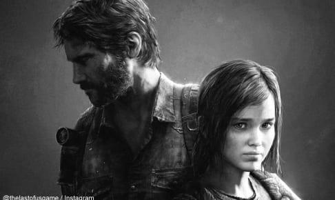 「The Last of Us(ザ・ラスト・オブ・アス)」