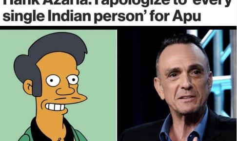 インド人キャラクターのアプーとハンク・アザリア