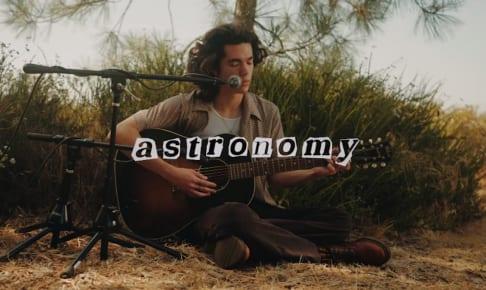 コナン・グレイ「Astronomy」