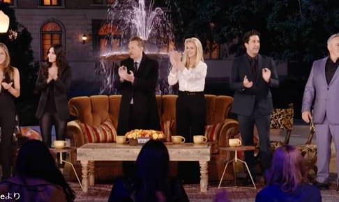 「Friends: The Reunion」