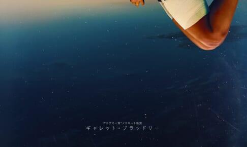 『大坂なおみ』