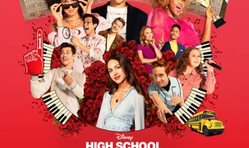 『ハイスクール・ミュージカル:ザ・ミュージカル』シーズン2のオリジナル・サウンドトラック ジャケット