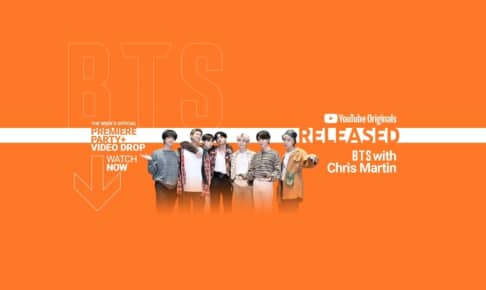 BTS、YouTube「RELEASED」
