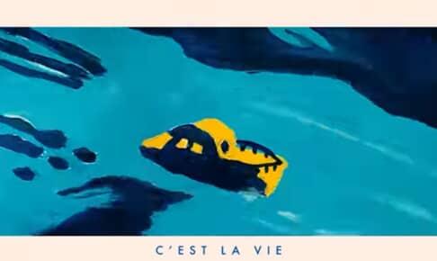 サーフェシズ「C'est La Vie」リリックビデオより