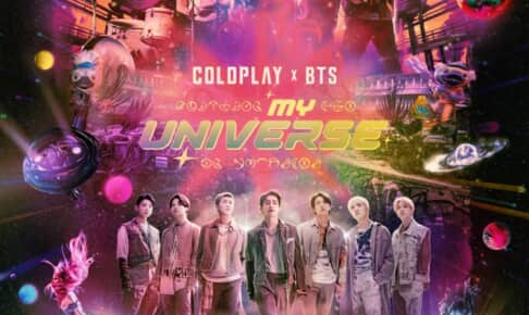 Coldplay、BTS「My Universe」