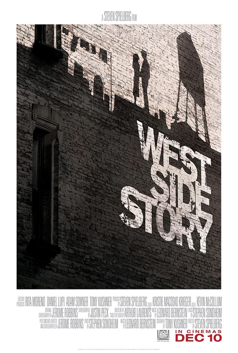 『ウエスト・サイド・ストーリー』